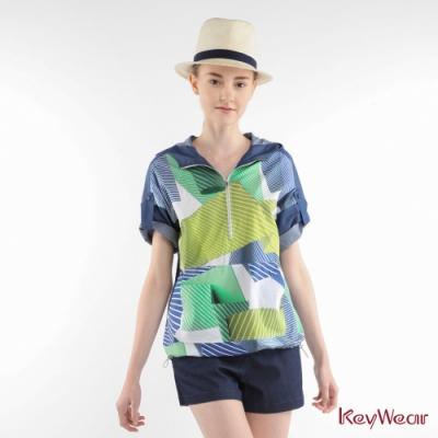 KeyWear奇威名品   連帽幾何條紋印花短袖上衣-綜合色
