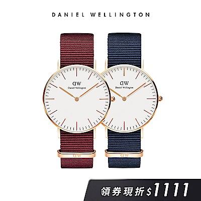 DW 禮盒 官方旗艦店 36mm玫瑰紅織紋錶+40mm星空藍織紋手錶(編號12)