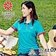 【ATUNAS 歐都納】女款防曬吸溼排汗涼感短袖POLO衫A-P1922W藍綠 product thumbnail 1