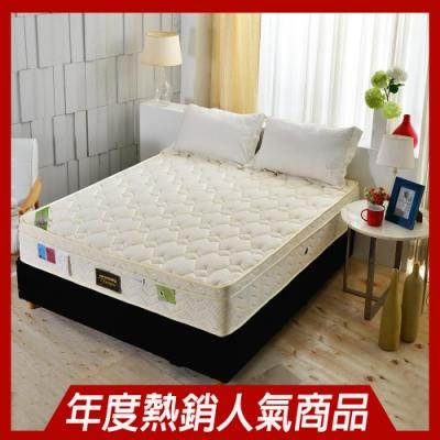 雙人加大6尺-三線天絲棉涼感抗菌+高蓬度護腰型蜂巢獨立筒床墊-Ally