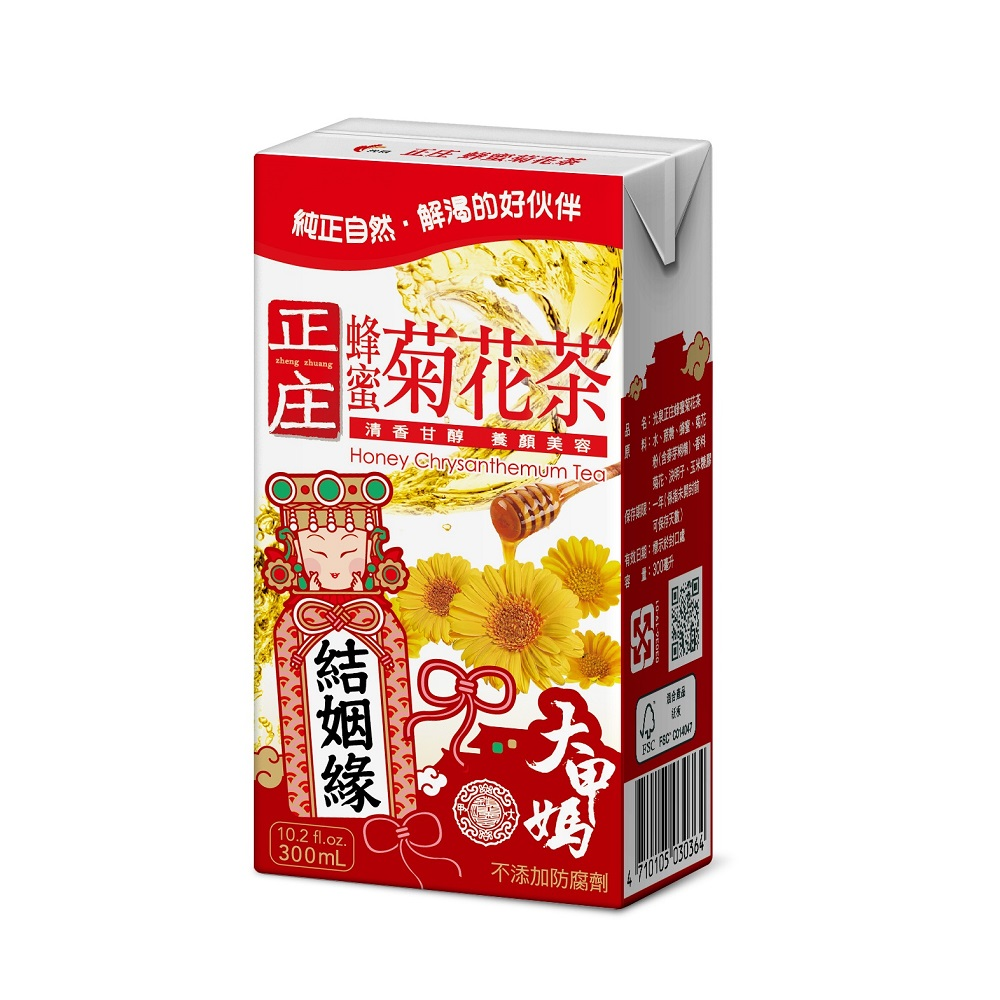 光泉 正庄蜂蜜菊花茶(300mlx24入)