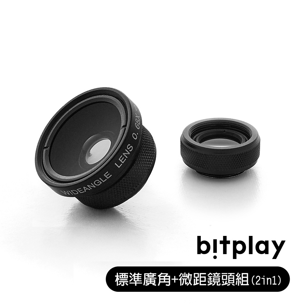 bitplay 標準廣角Wide Angle+微距Macro Lens 2 in 1專業鏡頭組(需搭配SNAP!相機殼或ALLCLIP鏡頭夾)