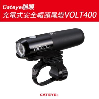 Cateye貓眼VOLT400流明高亮度充電型前燈,HL-EL461RC