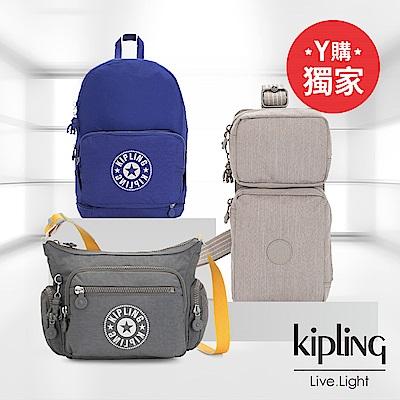 [限時搶]Kipling 知性百搭造型包 (後背/側背任選均一價)