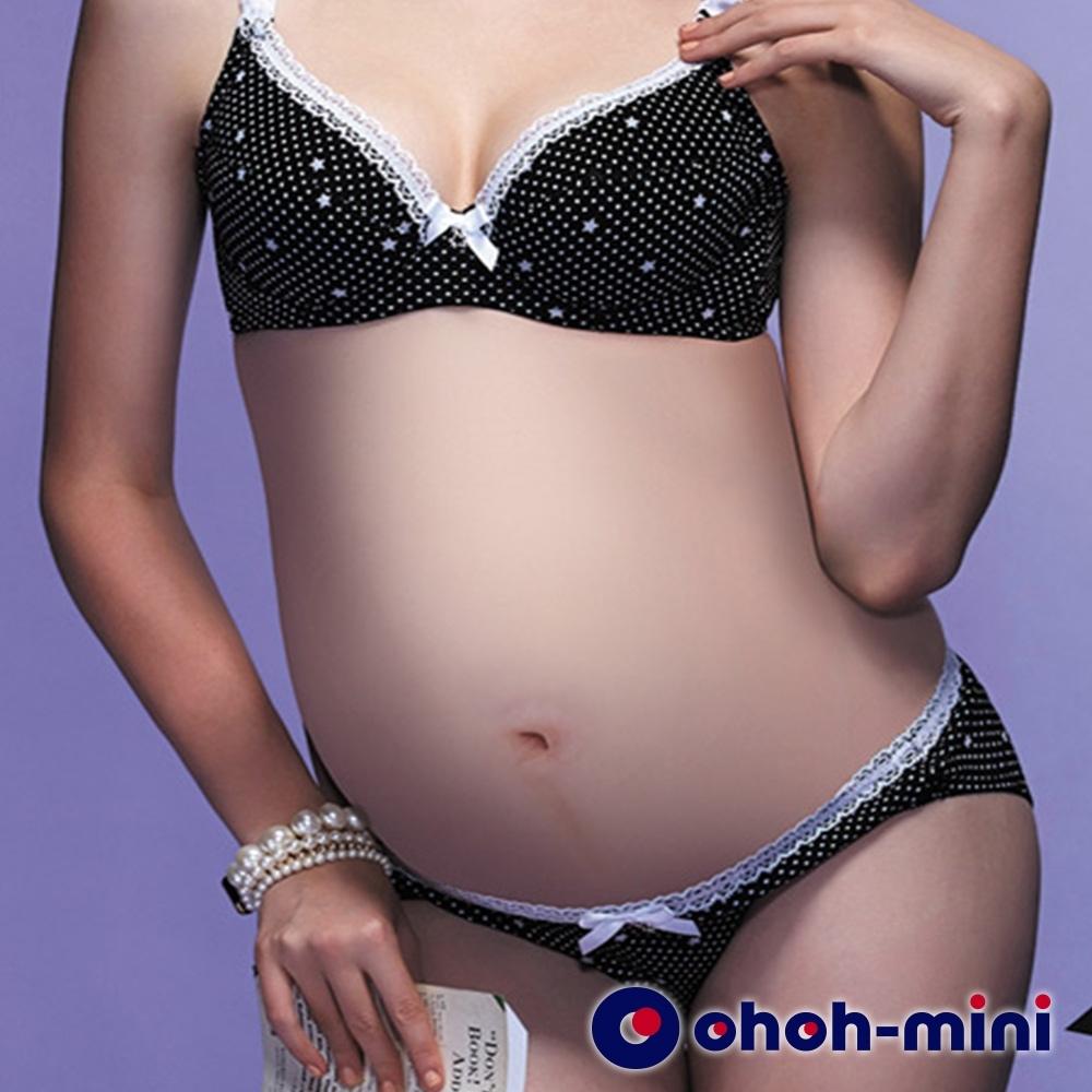 ohoh-mini 歐歐咪妮-《天使星》輕柔透氣孕婦低腰內褲-黑