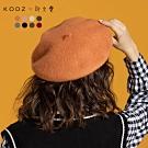 KODZx許允樂-複製貼上許允樂,多色貝雷帽/報童帽(共八色)