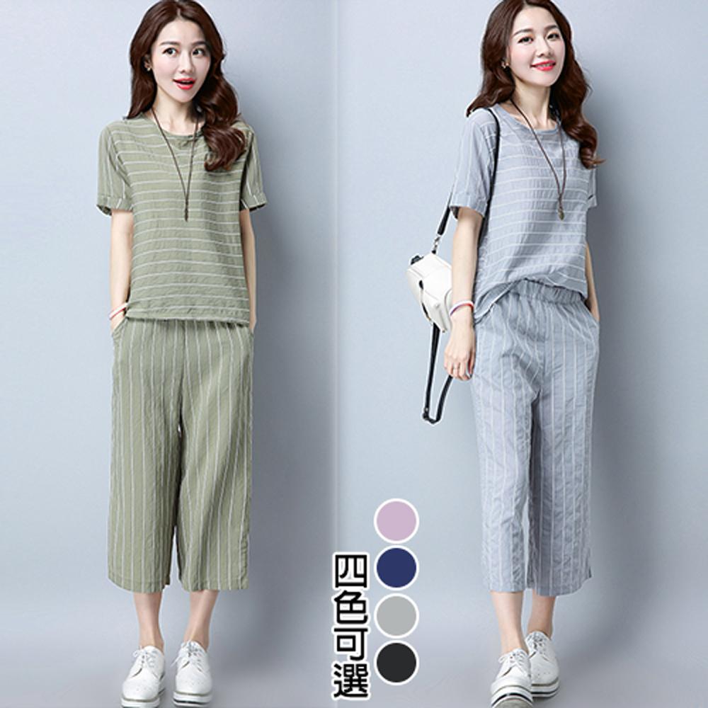 【韓國K.W.】時尚元素棉麻套裝-4色
