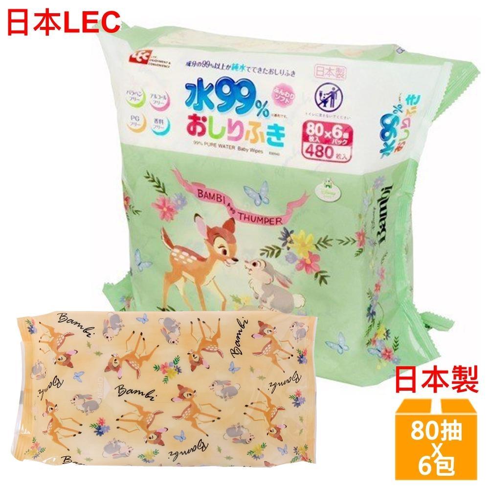 日本LEC 迪士尼小鹿斑比-純水99%濕紙巾-80抽x6包入