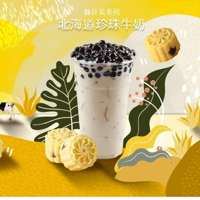 和生御品北海道珍珠牛奶綠豆黃禮盒(9入)-共3盒