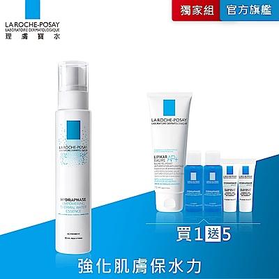 理膚寶水 水感全效超保濕精華30ml 水感全套保濕獨家組 (強化保水)