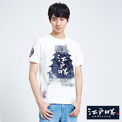 EDWIN 江戶勝 江戶古城短袖T恤-男-白色