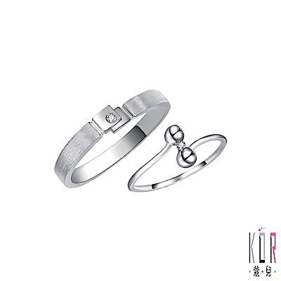 K OR蔻兒 愛情公轉鑽石/白鋼成對戒指