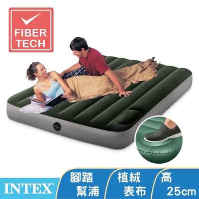 【INTEX】經典雙人充氣床墊(fiber-tech)-內建腳踏幫浦-寬137cm (64762)
