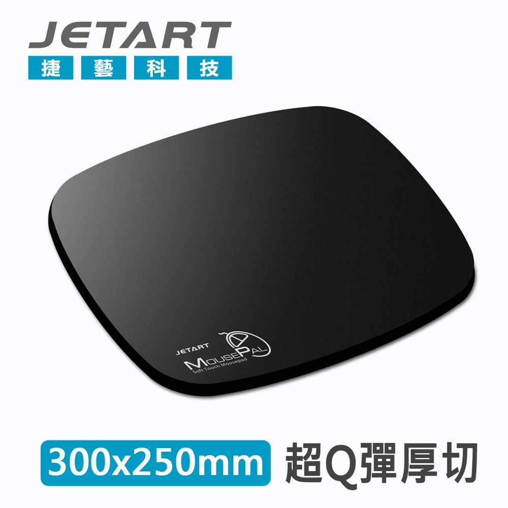 【JETART 捷藝科技】MousePAL 超彈力紓壓鼠墊 MP1680