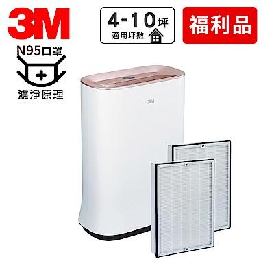 福利品 3M 4-10坪 超抗敏型空氣清淨機 FA-H210 N95口罩濾淨原理