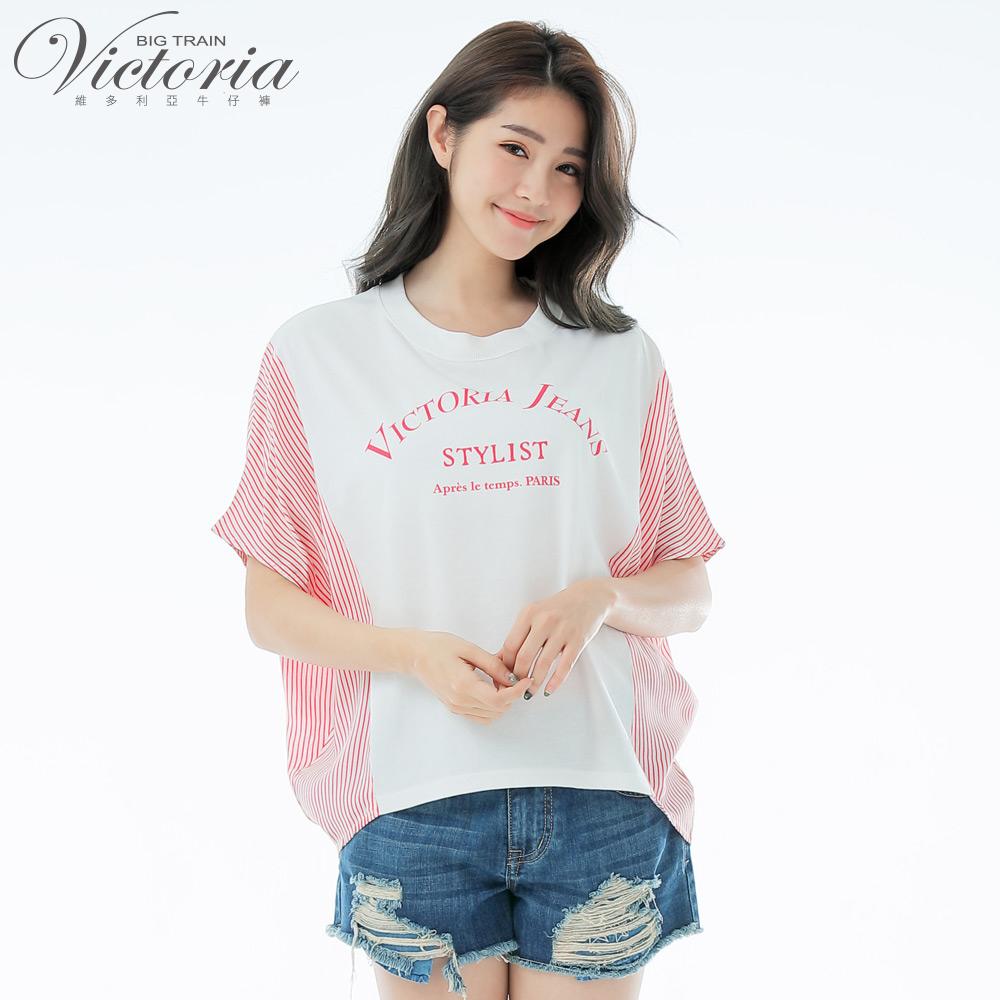 Victoria異材質拼接印花寬鬆短袖-女-白色