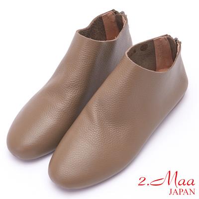 2.Maa 襪靴套拉鍊設計小牛皮高筒包鞋 - 卡其