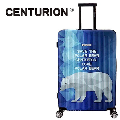 CENTURION美國百夫長26吋行李箱-動物保護系列北極熊C79