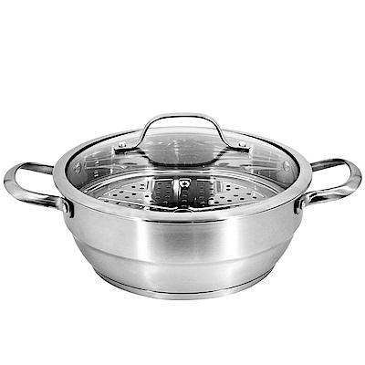 魔法瓶嚴選 304不鏽鋼多用途鍋湯鍋/蒸鍋/湯蒸鍋28cm