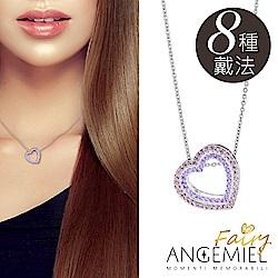Angemiel Fairy精靈 純銀項鍊套組-永恆
