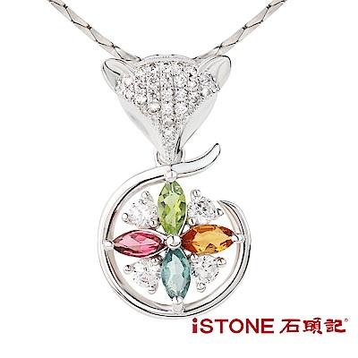 石頭記 碧璽項鍊-典藏奢華系列-修煉愛情