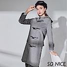 SO NICE牛角釦連帽羊毛大衣