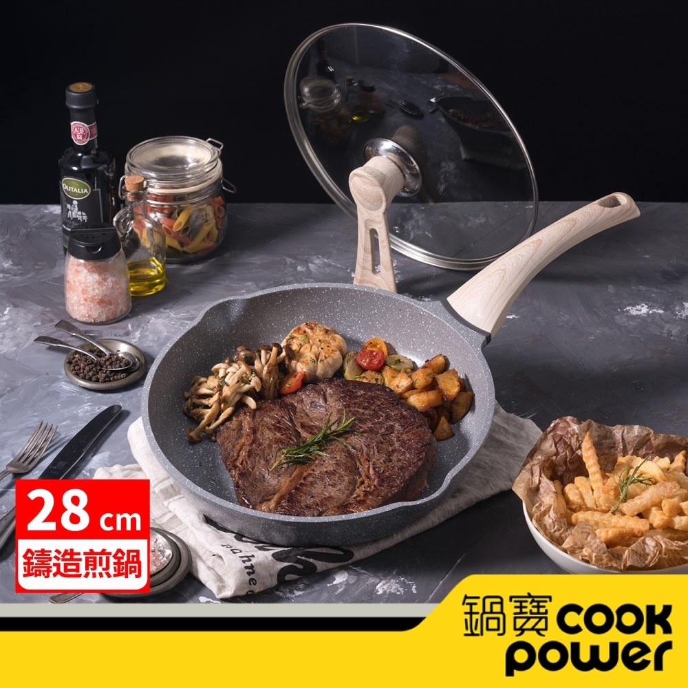 CookPower 鍋寶 熔岩厚釜鑄造不沾平底鍋28CM-電磁爐適用(含可立式鍋蓋)