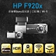 HP F920x-RC5 前後雙 SONY星光級WIFI旗艦行車紀錄器 (GPS ADAS 口紅機) product thumbnail 2