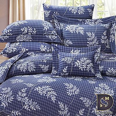 DESMOND 雙人60支天絲八件式床罩組 查布爾-藍 100%TENCEL