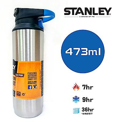 美國Stanley SwitchBack 單手真空保溫瓶473ml 不鏽鋼原色