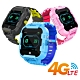 IS愛思 CW-22 4G LTE視訊定位關懷兒童智慧手錶 product thumbnail 1