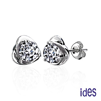 ides愛蒂思 60分E/VS1八心八箭完美EX車工鑽石耳環/愛心三爪(1邊各30分)