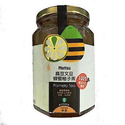 台南麻豆區農會 麻豆文旦蜂蜜柚子茶(800g)