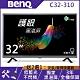 BenQ 32吋 黑湛屏低藍光LED液晶顯示器 C32-310 -(無附視訊盒) product thumbnail 1