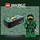 LEGO丹麥樂高鉛筆盒-綠忍者 10052-1908 product thumbnail 1