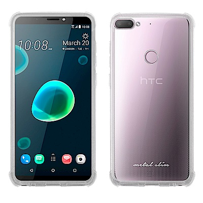 Metal-Slim HTC Desire 12+ 防摔抗震空壓手機殼