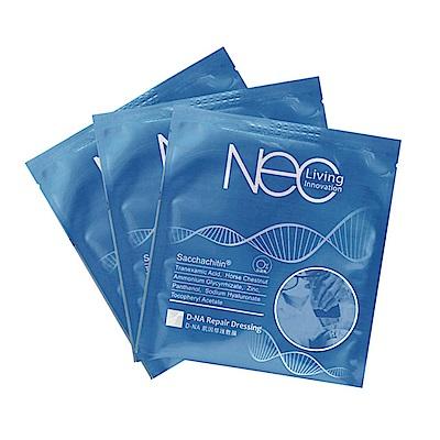 醫洗臉Neoliving D-NA肌因修護敷膜