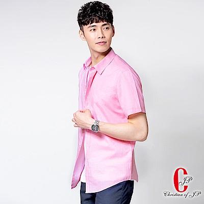 Christian 英倫細格休閒襯衫_粉(RS837-13)
