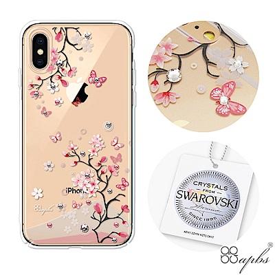 apbs iPhoneXS /  iPhoneX 施華洛世奇彩鑽手機殼-日本櫻