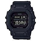 G-SHOCK潮流專屬黑色控日線全黑系列休閒運動錶(GX-56BB-1)/53.6mm