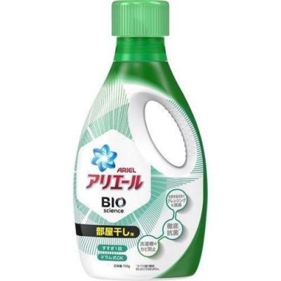 日本進口【P&G】ARIEL BIO science 濃縮洗衣精 750g~室內乾燥 大地綠