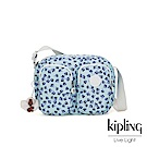 Kipling 典雅淡藍小花雙拉鍊前口袋側背包-PATTI