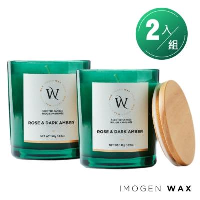 IMOGEN WAX 經典系列香氛蠟燭 琥珀玫瑰 Rose & Dark Amber 140g x 2