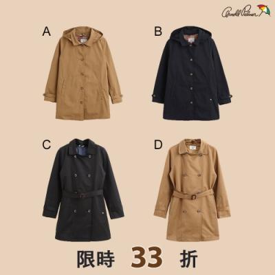 [時時樂限定]Arnold Palmer -女款兩件式風衣外套-四款選