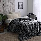 Cozy inn 立體仿貂絨羊羔絨厚毛毯-灰