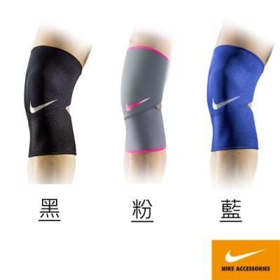 NIKE 彈性護膝套2.0亞規 共三款
