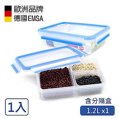 德國EMSA 專利上蓋無縫3D保鮮盒-PP材質-1.2L+3分隔盒