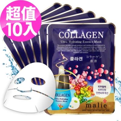 【韓國 Malie 10入】膠原蛋白保濕彈性面膜