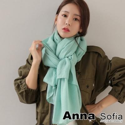 AnnaSofia 純色棉麻 超大寬版披肩圍巾(湖水綠)