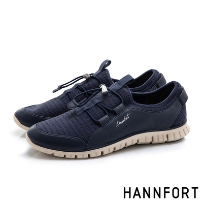 HANNFORT ZERO GRAVITY 束繩彈力條紋運動鞋 女 藍